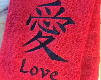 Kanji LOVE Towels~Embroidered Japanese Chinese Symbol Towel~You Choose  Colors Zen Decor