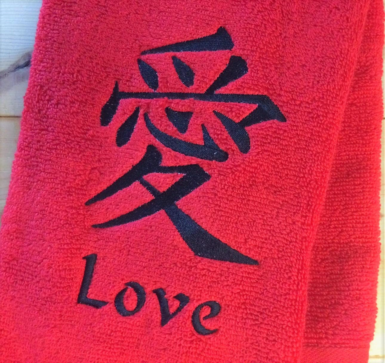 Kanji love towelsembroidered japanese chinese symbol towelyou kanji love towelsembroidered japanese chinese symbol towelyou choose colors zen decorhand towelsbath towelstowel sets buycottarizona Images