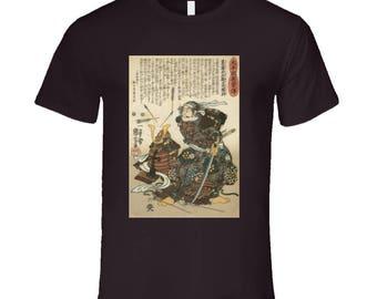 Samurai Swordsman No Helmet T Shirt
