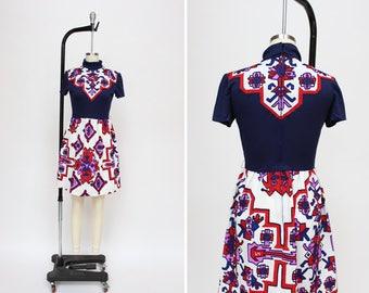 1960s Bon Vivant Dress { S-M } Vintage 60s Victor Costa Dress