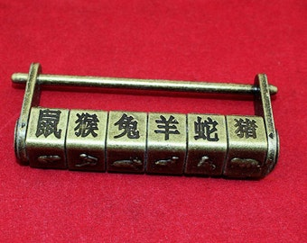 "Animal Password Lock - Ancient 6 Character Chinese Combination Letter Padlock Coded - Internal Spur 2.83""(72mm) - v41"