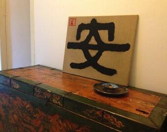 Caligrafía china sobre tela de cáñamo por encargo a medida