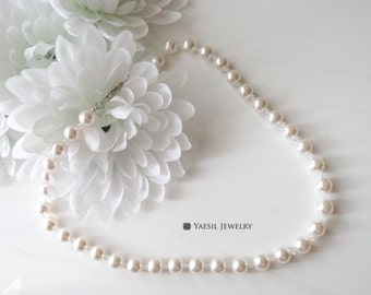 Bride Pearl Necklace: White Pearl Necklace, Floating Pearl Necklace, Swarovski Elements Wedding Necklace, Anniversary Gift