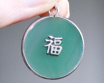 Sterling Silver Green Glass Jade Pendant