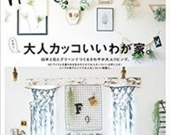 Come home! vol.47 Japanese Interior Lifestyle Magazine - Kindle Edition
