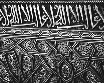 Fine Art or canvas - calligraphy Morocco - Rabat - Morocco - print black and white - wall decor - travel
