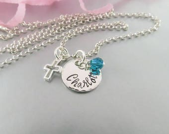 First Communion Personalized Name Necklace. Sterling Silver Cross Charm. First Holy Communion Necklace. Confirmation and Baptism Jewelry