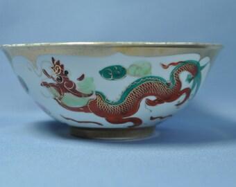 """Old Chinese porcelain phenix dragon large bowl gold mark """"China""""  7 1/4"""""""