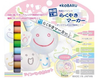 Rakuyaki Marker 8 colored set Pastel Series Drawing on Ceramics glass or fine metals / Making your Own Design PTW-1100