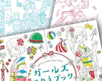Girl's Coloring Book Saori's Kimono Japanese Colouring Book Yuka Sato // Girly Daily Life Town City Cottage Children Toy House Garden Floral