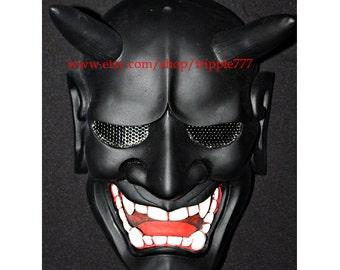 Hannya Kabuki mask, Airsoft mask, Halloween costume & Cosplay mask, Halloween mask, Steampunk mask, Wall mask, Samurai MA119 et