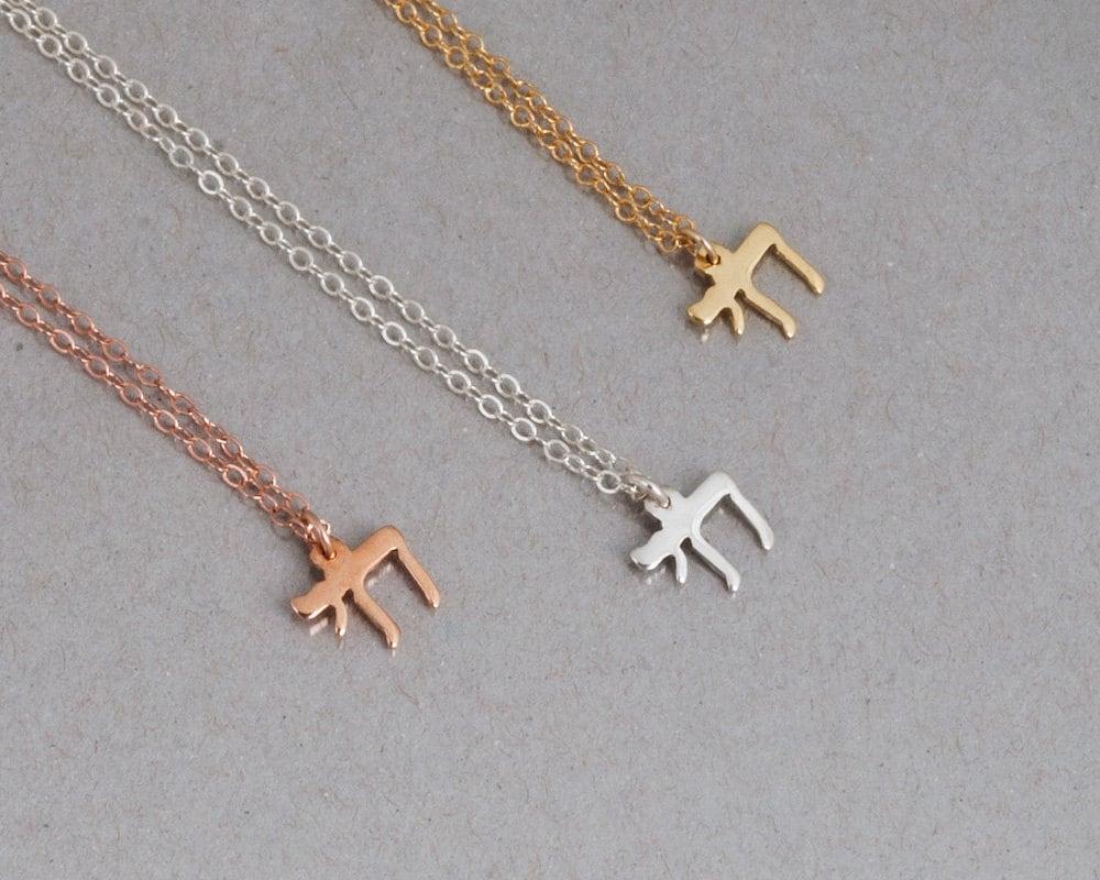 Chai necklace tiny chai charm necklace jewish jewelry bat zoom buycottarizona