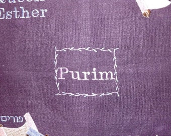 PURIM 100% Royal Purple Linen Celebration Banner with Embroidery, Trim and Frayed Edging
