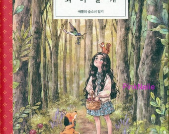 Aeppol Grafolio Forest Girl's Diary - Forest Girl Aeppol Illustration Book