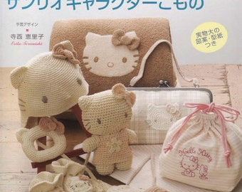 Hello Kitty Amigurumi Crochet & Sewing Pattern PDF Instant Download Ebook Japenese Home Decor, Accessories, Bags, Purses, Toy