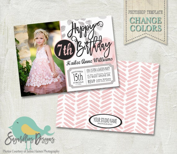 Birthday Invitation PHOTOSHOP TEMPLATE Birthday Girl - Birthday invitation photoshop template