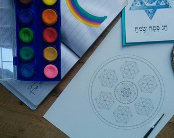 Passover Seder Plate Coloring Page-Matzah Blessing-Haggadah Prayer-Pesach Plates-Sacred Geometry Symbols-Jewish Art-Judaica-INSTANT DOWNLOAD