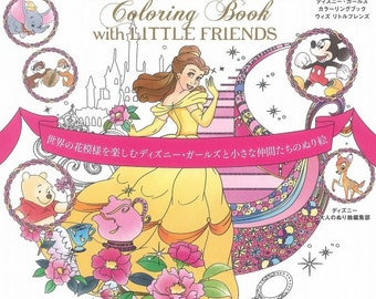 DISNEY GIRLS Coloring Book with LITTLE Friends - Disney girls Princess Japanese Colouring Book for Adult