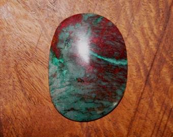 Sonoran Sunrise Cabochon, Cuprite & Chrysocolla Cab, Designer Cabochon, Jewelry Supplies, Craft Supplies, Gift Cab.