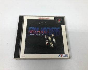 真女神転生 デビルサマナー:ソウルハッカーズ Persona Shin Megami Tensei Soul Hackers PS1 Game