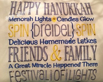Hanukkah pillow- Hanukkah accent pillow- Hanukkah home decor. Accent pillow for Hanukkah- embroiderey- embellished with crystals