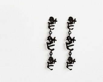 Black Bridal Earrings, Black Earrings, Bridal Earrings, Black Wedding Earrings, Black Dangle Earring, Japanese Love Word Earrings