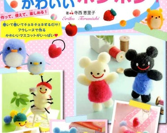 Fun and Cute Pom Pom Items - Japanese Craft Book
