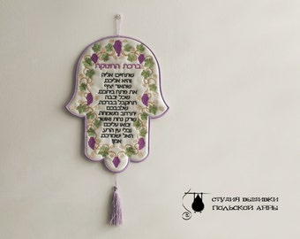 Jewish Baby Girl Blessing on hebrew - wall decor - newborn baby gift - judaica - home decor - wall panels