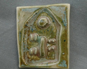 Handmade ceramic rustic impressed house themed cabochon. Card making/scrapbooking/jewellery making/charms and components.