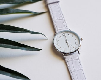 White Bloom Islamic Watch