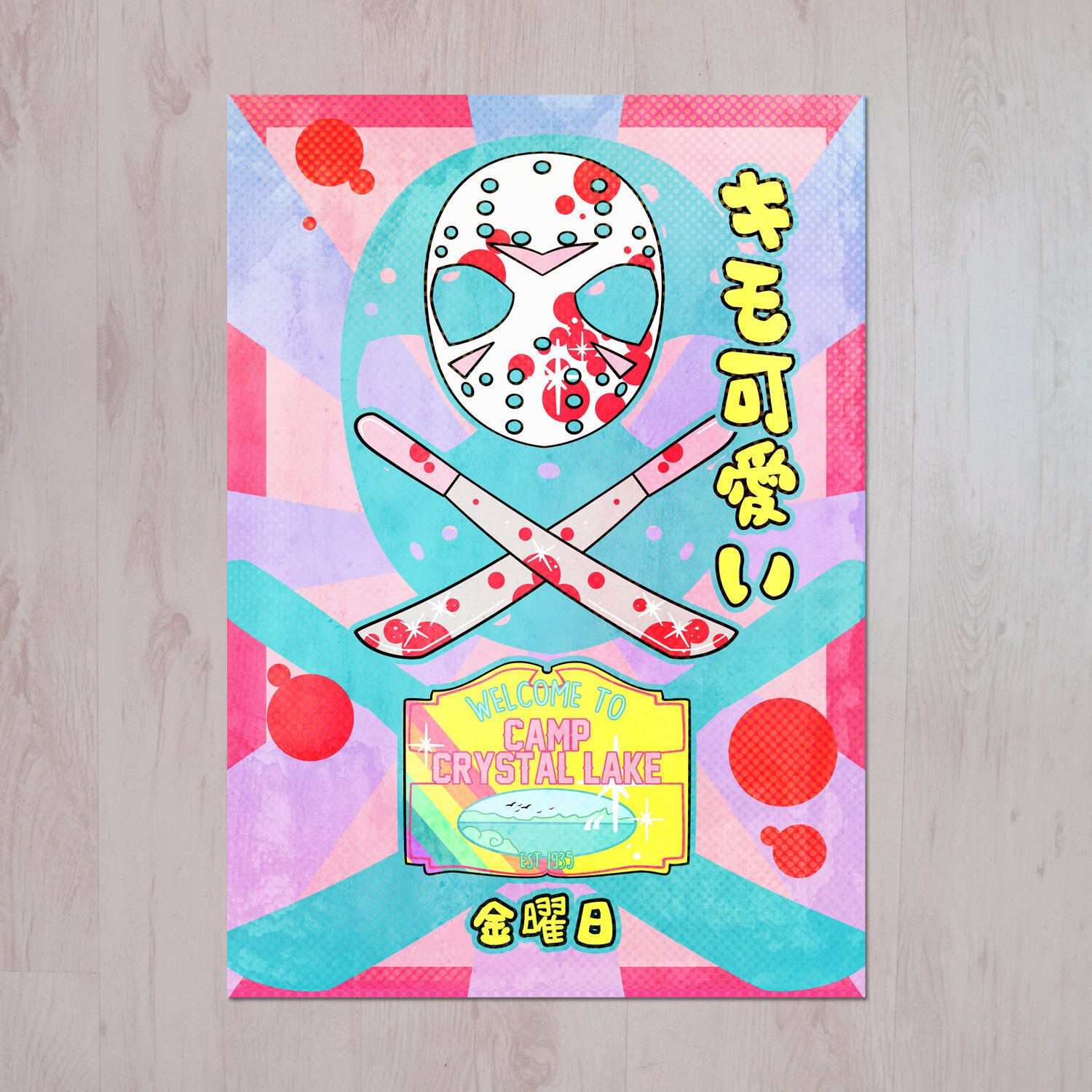 Kawaii Friday the 13th Poster