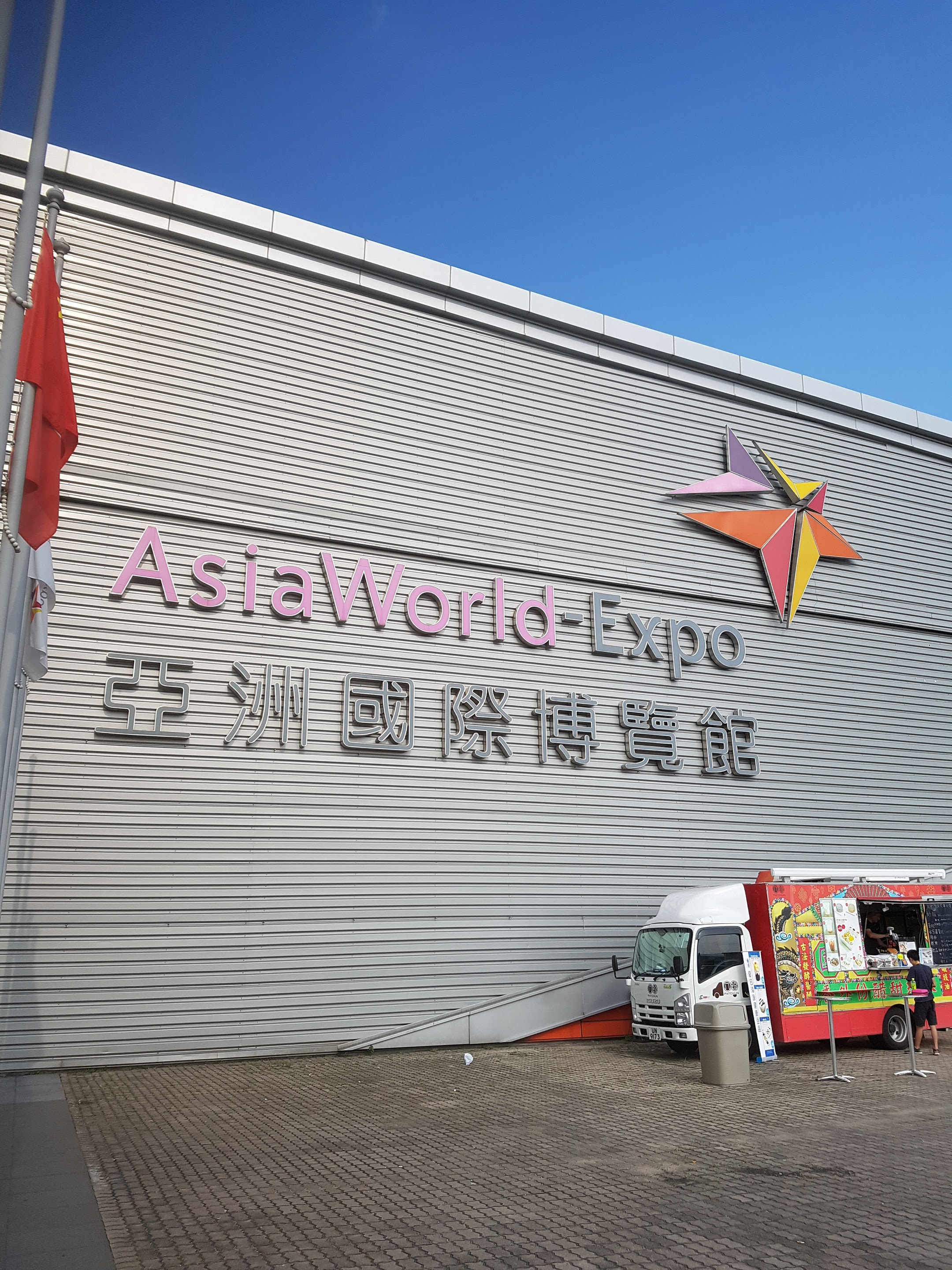 asia-world expo hong kong