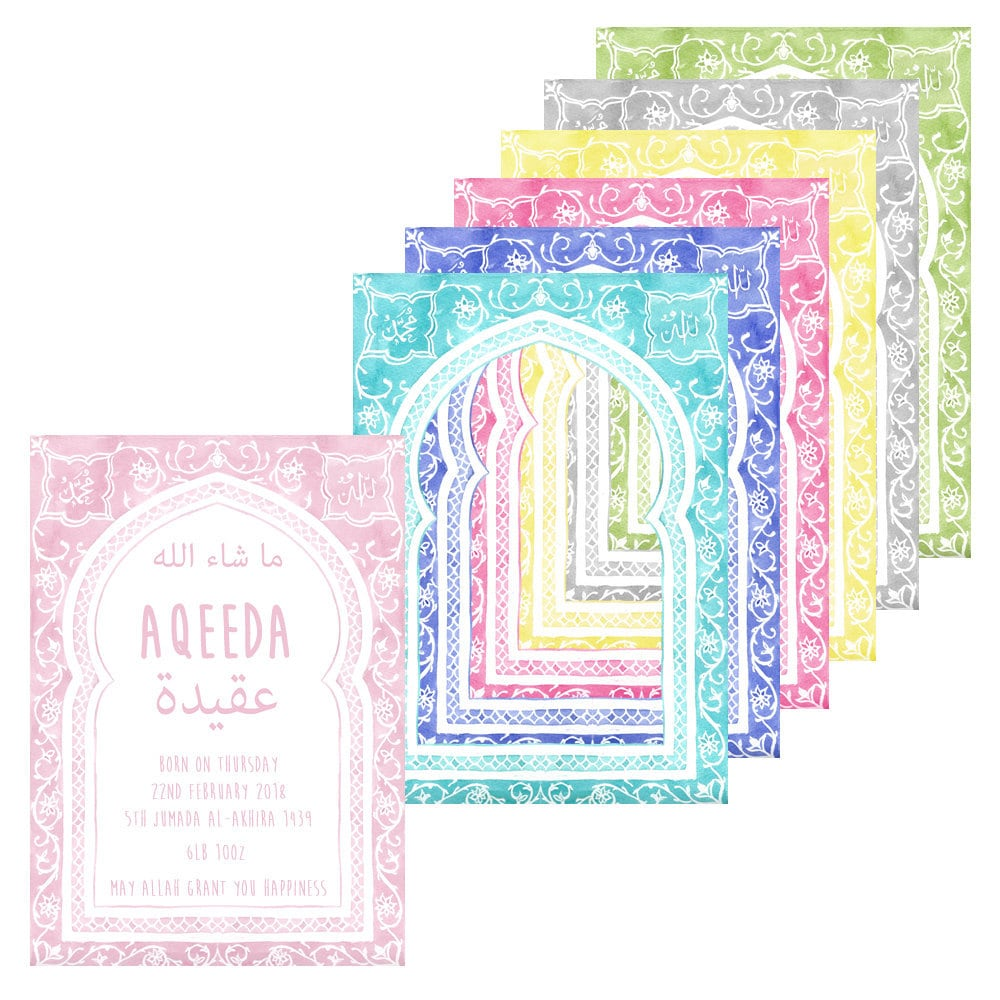 Muslim family personalised print colours - Islamic arch