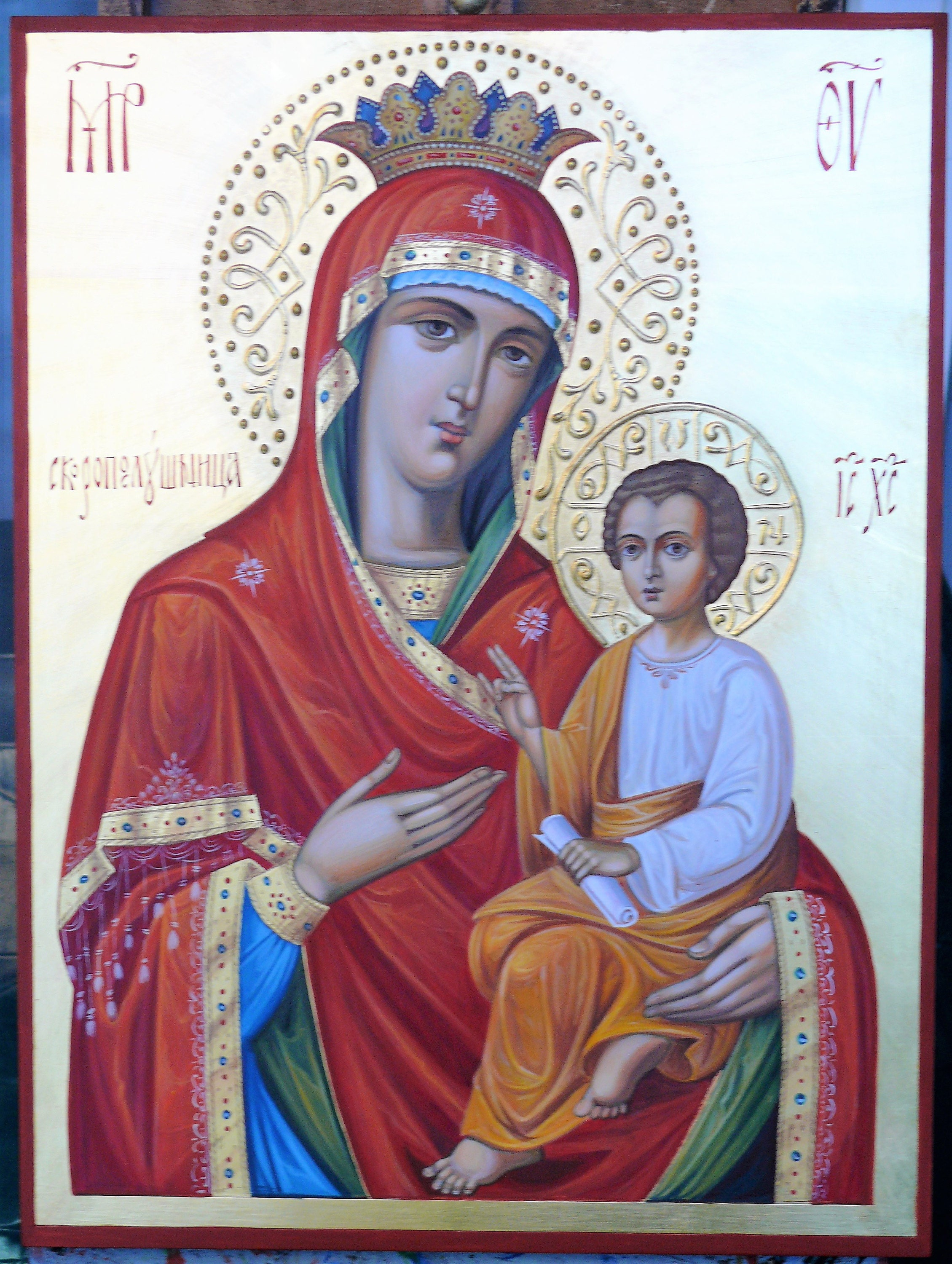 Most-Holy Theotokos She who is quick to hear.