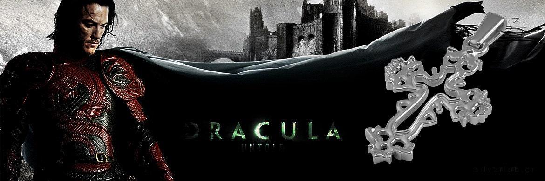dracula cross from dracula untold movie