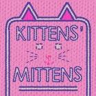 kittensmittensshop